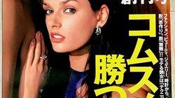モテる艶女(アデージョ)は『コムスメに勝つ!』で一世を風靡した『NIKITA』【創刊号ブログ#2】