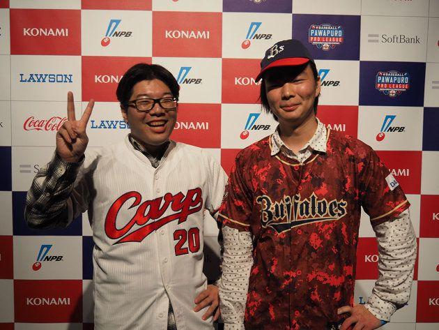 「野球ゲームを観ていたつもりでしたが、観ているうちに野球を観ているような感覚になりました」と、さくさん。「プロ選考会で落ちてしまいました。プロの方はストレートの投げ分けが凄いですね。」と、はんぺんさん。お二人は大阪と広島からやってきたガチファンだそう