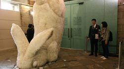 幻の「博物館動物園駅」に巨大ウサギが出現。