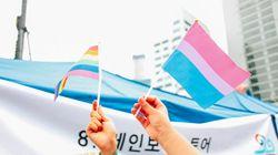 釜山で初めて開催されたプライド・パレード【写真】