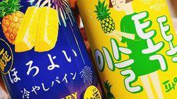 日本より人気? 韓国の若者はなぜ、サントリーのチューハイ「ほろよい」を飲むのか
