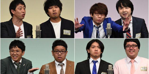 (左上から)さらば青春の光、三四郎、ミキ、マヂカルラブリー