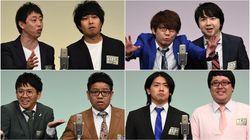 『M-1グランプリ2018』、敗者復活はミキに決定【UPDATE】