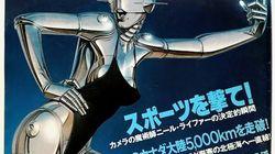 硬派スポーツ雑誌の元祖『Number』、文藝春秋から産声【創刊号ブログ#6】