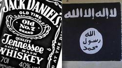 「IS信奉者だろ」→ジャックダニエルの旗で間違えられた。