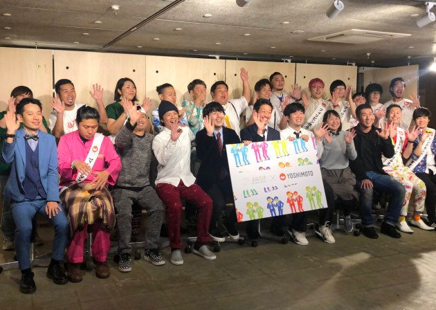 イベントに参加した吉本芸人ら