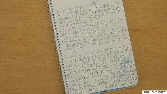 小学生記者が見たLGBT――11歳の息子が、東京レインボープライドを取材した