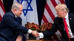 ユネスコ脱退、アメリカとイスラエルが表明 パレスチナ問題で抗議