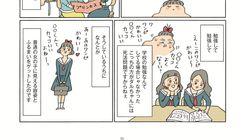 """漫画『ダルちゃん』大ヒット。""""ふつう""""の24歳・派遣社員の物語に、なぜ心を揺さぶられるのか"""