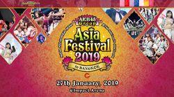 AKB48、乃木坂46、ももクロが同日にアジア各地でライブ。その背景に迫った