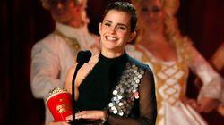 エマ・ワトソン、MTV初の男女で分けない「演技賞」を「美女と野獣」で受賞