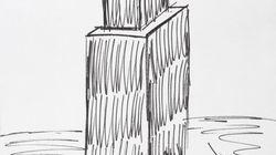トランプ大統領が描いたエンパイア・ステートビルの絵、驚きの価格でオークションで落札される