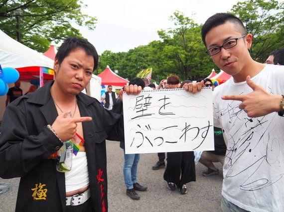 「みんなが自分を愛せるように」東京レインボープライド2017、参加者の願いは?