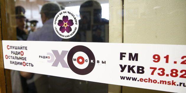 民間ラジオ局「モスクワのこだま」=MOSCOW, RUSSIA - OCTOBER 23, 2017: The office of the Ekho Moskvy [Echo of Moscow] radio...