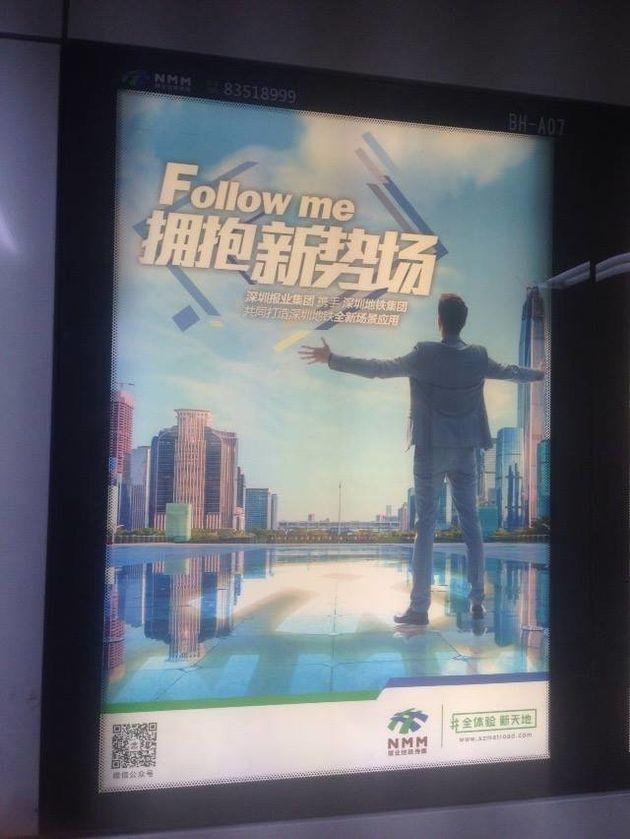 ワーホリで見つけよう!あなただけの「タグ」〜台湾ワーホリから中国・深センでドローン事業を立ち上げた川ノ上和文さん〜