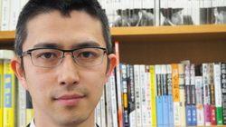 『同性婚と国民の権利』憲法学者・木村草太さんは指摘する。「本当に困っていることを、きちんと言えばいい」