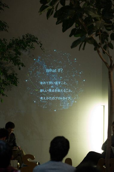 アートによる問いかけを通じて見直す地域の姿ーー地域と個人の関わり方のこれから