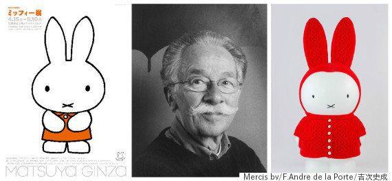 「ミッフィー展」誕生60周年記念し開催へ 「ファーストミッフィー」原画を初公開