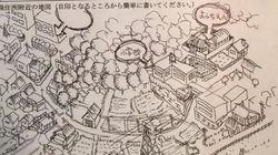本気で「学校までの地図」を描くとこうなる