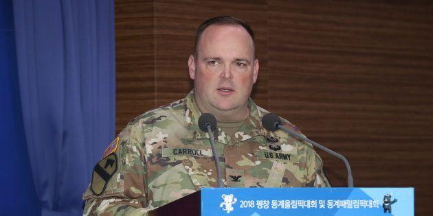 北朝鮮軍が軍事境界線を越える 韓国に亡命した兵士の追撃中に 国連軍が映像を公開