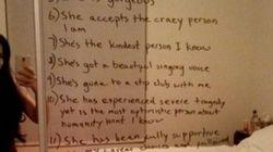 「僕が妻を愛する15の理由」