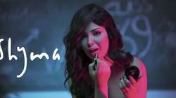 バナナに牛乳をかける、リンゴをなめる動画は「わいせつ」。エジプトの女性歌手に実刑判決