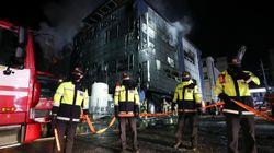 29人死亡の韓国火災で、ビル所有者ら2人を逮捕へ