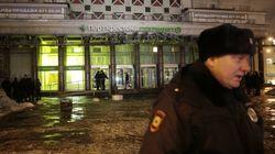 ロシアのスーパーマーケットで爆発、10人が負傷 「手製の爆発物」と捜査当局