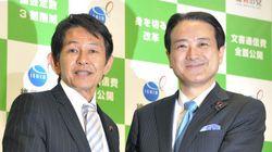維新の党代表を辞任・・・「大阪都構想」は国政政党の原点でもある