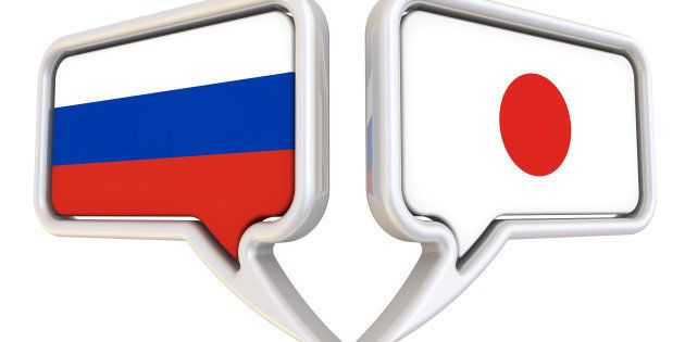 2018年は「日本におけるロシア年」って知っていましたか-ロシアの文化に関心を:研究員の眼