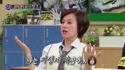 韓国の教育テレビでLGBT特集 人気の女性お笑い芸人「私、頭がとっても硬かった」