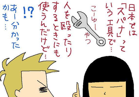 日本VSドイツ カボチャの色は緑?オレンジ?問題ー夫はゲルマン人(13)