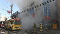 韓国南東部の病院火災、37人死亡【UPDATE】