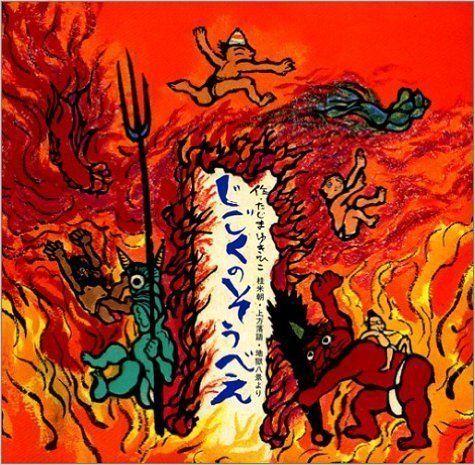 関西出身ライターによる「お国の言葉」絵本のススメ