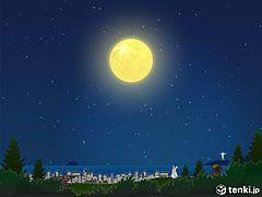 中秋の名月、見えるかな(戸田よしか)