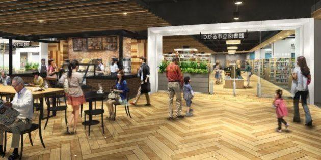 カフェ併設の市立図書館、青森県つがる市のイオンモールにオープンへ