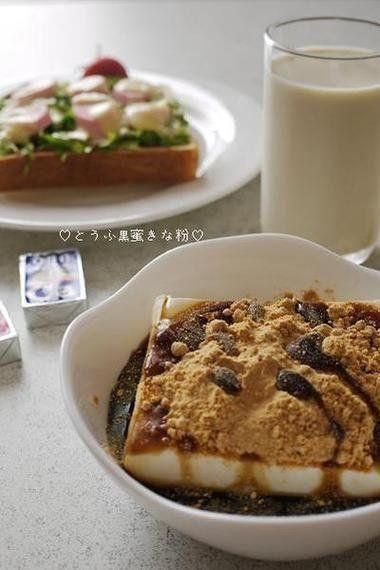 あのもちもち、ぷるぷるを再現!山梨銘菓「信玄餅」自家製