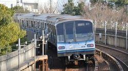 横浜市営地下鉄ブルーライン、快速成功のカギは交通環境の充実