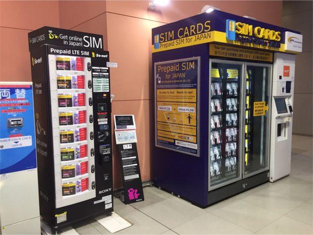 海外生活者の一時帰国、困ったあるある。「携帯電話のSIMカード」と「服装」、どうする?