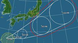 日本近海で台風14号「フンシェン」発生