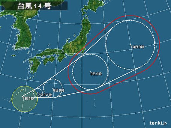 【台風情報】日本近海で台風14号「フンシェン」発生(相原恵理子)