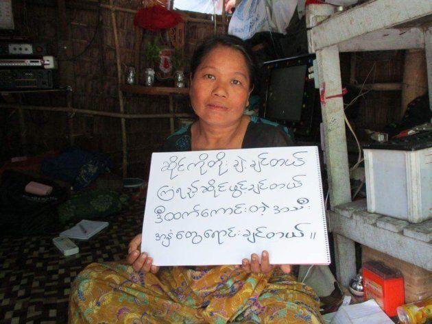 ミャンマー人の「働き方」3つの特徴;貧困地域の女性経営者に学ぶ