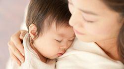 「赤ちゃんにやさしい家族・企業」5カ条とは?