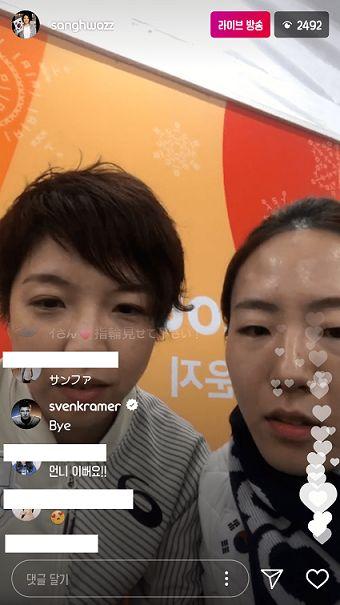 小平奈緒と李相花、金銀コンビはこんなに仲良し。Instagramでライブ配信したよ