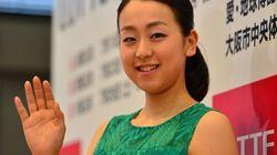 浅田真央「達成感や喜びの感覚が恋しく」現役続行についてブログで綴る