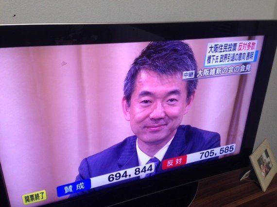 シルバーデモクラシーに敗れた大阪都構想に、それでも私は希望の灯を見たい