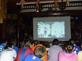 ワールドカップを『お寺』でパブリックビューイング!~山形県米沢市・西蓮寺の試み
