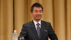 橋下徹氏、政界引退を表明