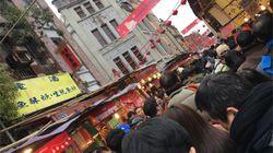 【台湾の旧正月】ヒトとモノがごった返す!台北一の問屋街「迪化街」レポート