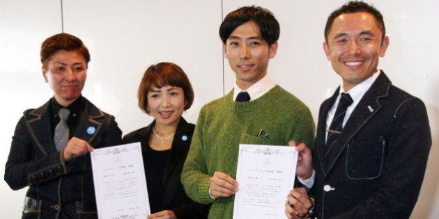世田谷区も同性パートナー認定開始 7組に受領証